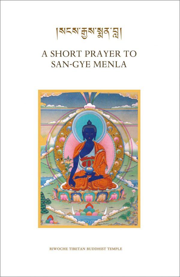 A Short Prayer to Sang-Gye Menla Cover