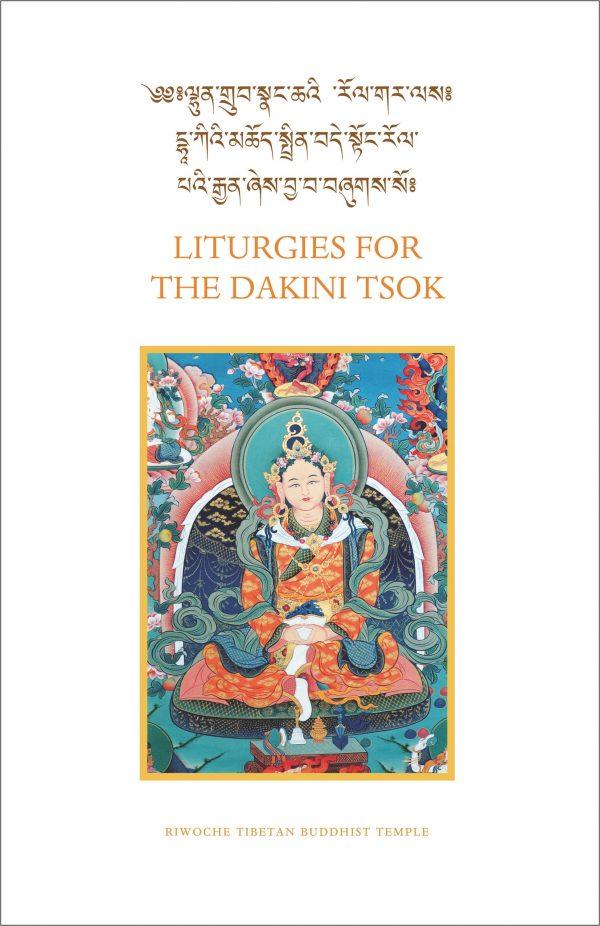 Liturgies for the Dakini Tsok Cover