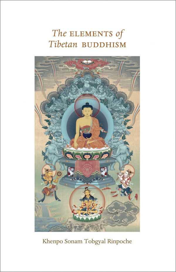 The Elements of Tibetan Buddhism