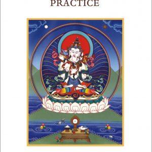 The Vajrasattva Practice Teaching
